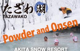 たざわ湖スキー場英語版ホームページ