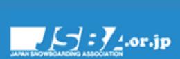日本スノーボードオフィシャルサイト